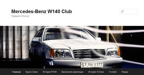 140club